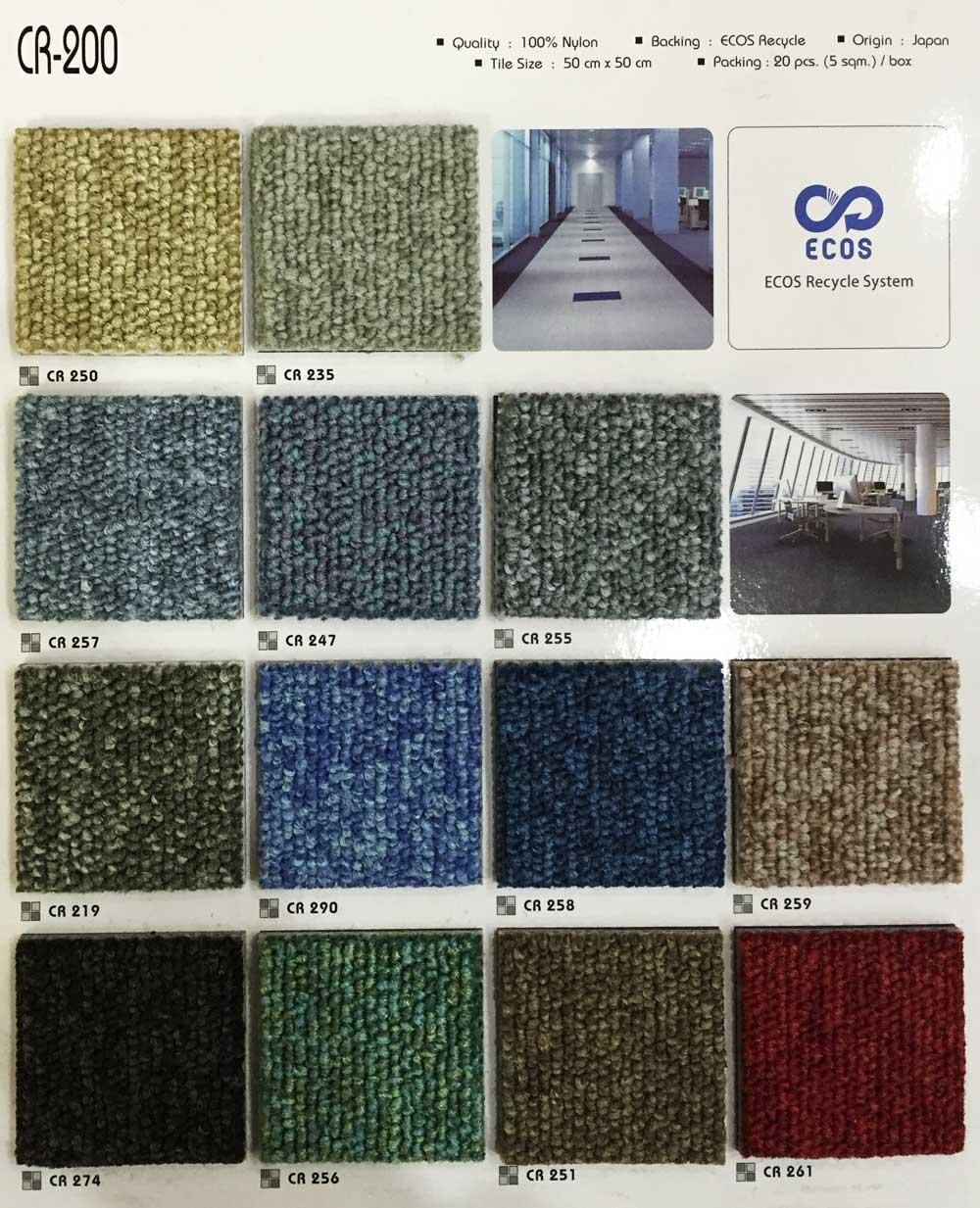 suminoe cr 200 japan pure color carpet tile collection macau