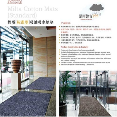 Milta-cotton--mat-standard