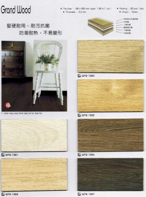 Grand-Wood