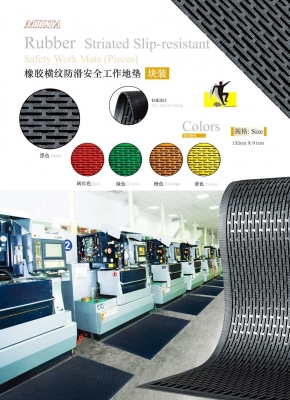 Rubber-Striated-Slip-resistant-Safety-Work-Mat-(Pieces)